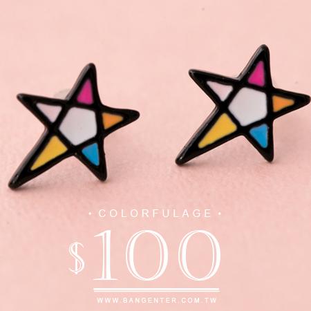耳針耳環 繽紛星星鋼針設計 百搭好配 柒彩年代【ND309】一對