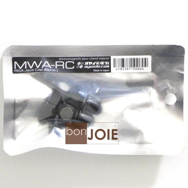 ::bonJOIE:: 日本進口 日本製 Oyaide MWA-RC 防塵蓋 (6入組) RCA同軸訊號接頭專用 抗干擾 電磁波吸收 小柳出電氣商會