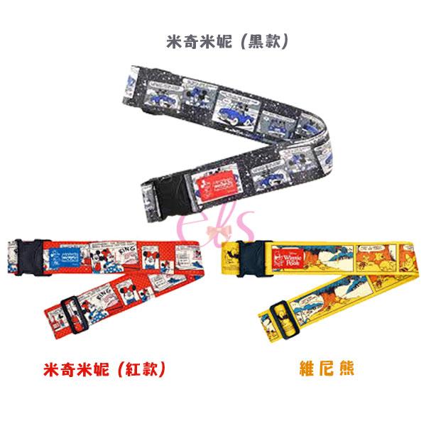 日本 迪士尼 旅行箱 行李箱束帶 黑款/紅款/維尼熊 三款供選 ☆艾莉莎ELS☆
