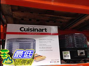 [105限時限量促銷] COSCO CUISINART FOOD DEHYDRATOR 食物風乾機 #DHR-20TW _C111578