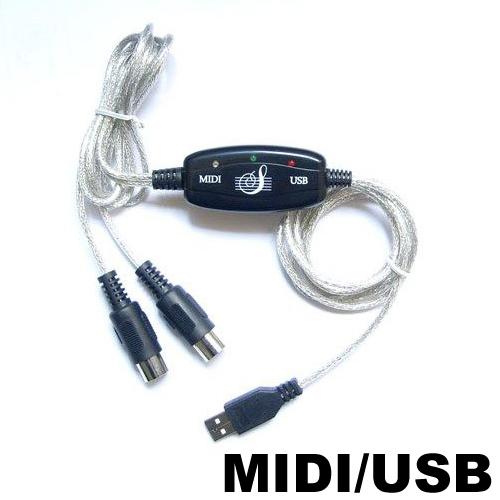 【非凡樂器】『熱賣款』MIDI轉USB傳輸線 (合成器 KB 鍵盤)