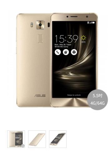 ASUS ZenFone 3 Deluxe ZS550KL 4G/64G 智慧型手機 贈側翻皮套+螢幕貼 0利率 免運費