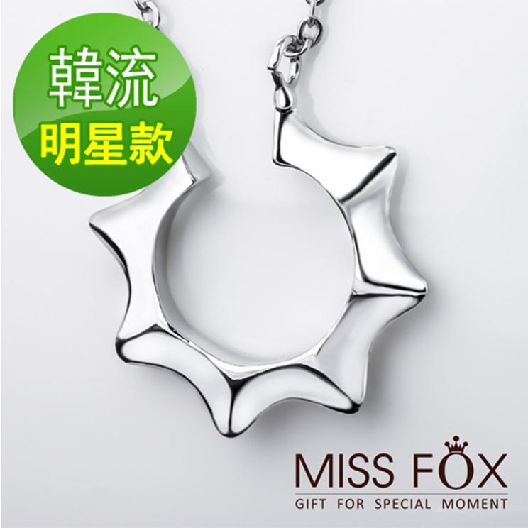 限時5折 韓劇情侶對鍊 主君的太陽 太陽之心 韓風項鍊 女款 JJ0004