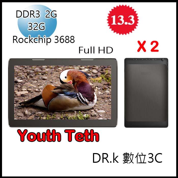 【DR.K數位3C】YOUTH X2 MG705(鋁合金黑) 13.3吋平板電腦