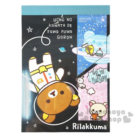 〔小禮堂〕懶懶熊 便條本《黑.太空人.星星》8 款圖案