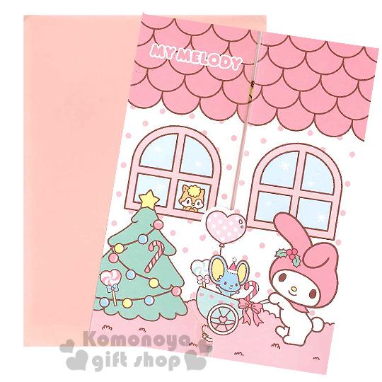〔小禮堂〕美樂蒂 立體聖誕卡片《粉.聖誕樹.窗戶.朋友.推推車》附信封