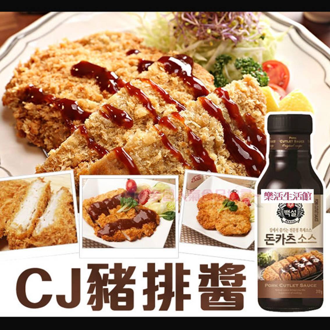 韓國 CJ炸豬排醬 315g  【樂活生活館】