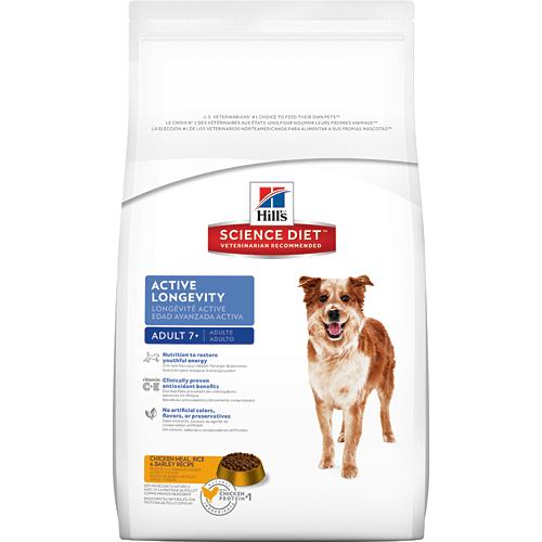 Hill's 希爾思 7歲以上成犬 活力長壽 雞肉+米+大麥 15KG/15公斤