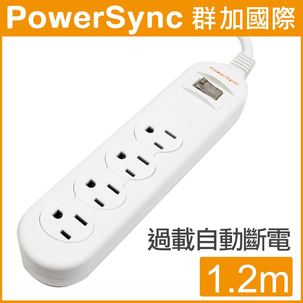 【群加 PowerSync】防雷擊1開4插延長線 / 1.2M (PWS-EE1412)