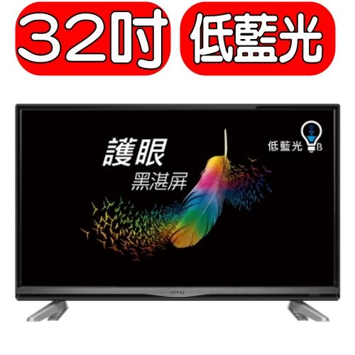 《特促可議價》BenQ明碁【32IE5500】電視《32吋》