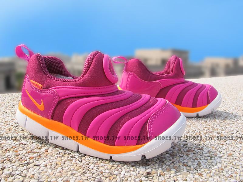 Shoestw【343938-504】NIKE DYNAMO FREE 童鞋 毛毛蟲 小童鞋 漸層紫橘 可凹折