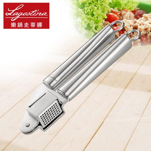 Lagostina樂鍋史蒂娜 Kitchen Tools 不鏽鋼壓蒜器