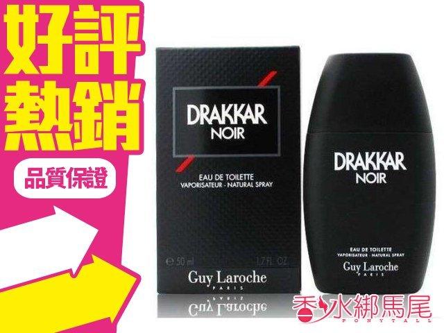 DRAKKAR NOIR 姬龍雪 黑色達卡 男性淡香水香水空瓶分裝 5ML◐香水綁馬尾◐
