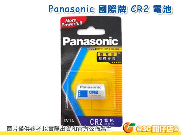 現貨 CR2 CR2A 鋰電池 3V 拍立得電池 Mini 25 Mini 50 Mini 50S Mini 55 Pivi MP-100 有 SONY Panasonic