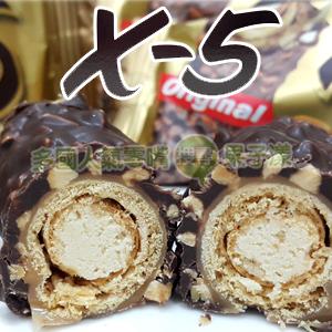 韓國Samjin 金X-5 花生巧克力捲心酥 脆心巧克力棒 [KR222]