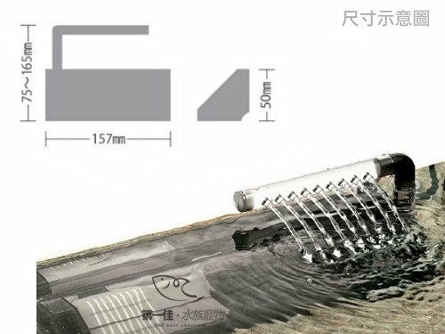 [第一佳水族寵物] 日本水作SUISAKU [S型] 烏龜兩棲內置過濾器 (沉水馬達過濾) 免運
