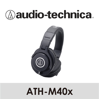 【 Audio-Technica 鐵三角 】專業型監聽耳機 ATH-M40x