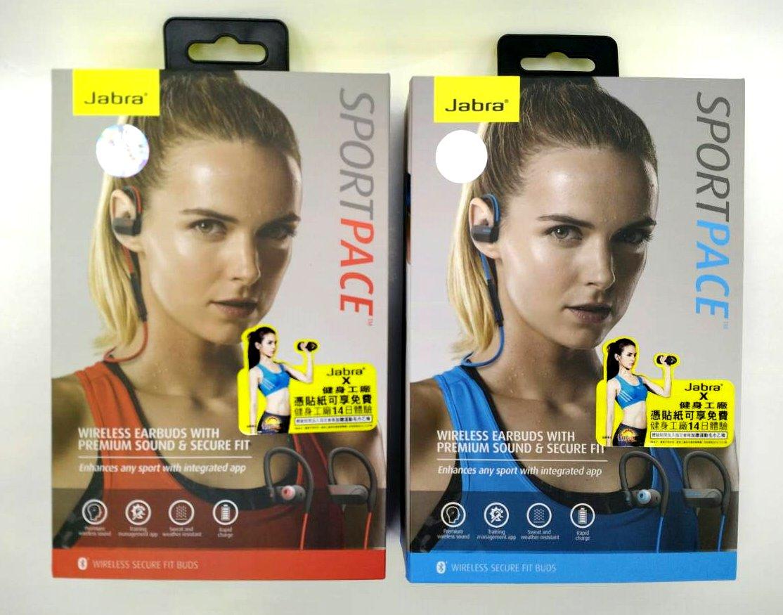 【鐵樂瘋3C 】(展翔)●【Jabra Pace Wireless】(SPORT PACE)入耳式運動藍芽耳機 ■ 適用iPhone/iPod/iPad