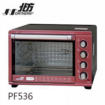 德國北方 NORTHERN 36L 電烤箱 PF536 高貴酒紅 公司貨 免運 H3200可參考