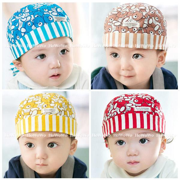 嬰兒海盜帽 包頭帽 頭巾 打結帽 兒童帽  初生帽 CA3939