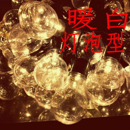 LED5cm透明大圓球戶外串燈usb電池燈露營.婚禮.求婚.生日.聖誕佈置