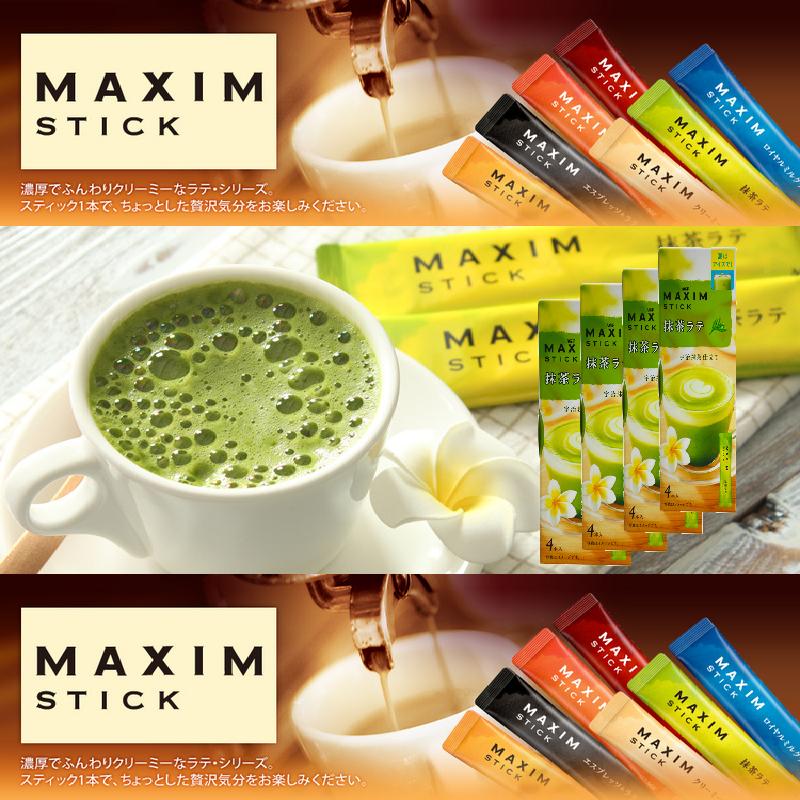 有樂町進口食品 AGF MAXIM Stick 抹茶拿鐵 15g*4 J50 4901111268517