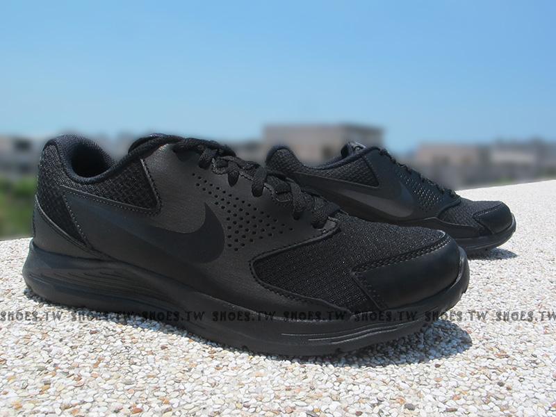 Shoestw【719908-008】NIKE CPT TRAINER2 訓練鞋 全黑 慢跑鞋 男生