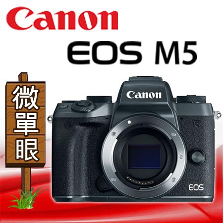 "CANON EOS M5 單機身""正經800"""