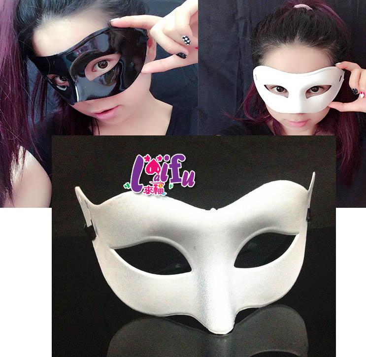 ★草魚妹★H548面罩光面節慶舞會派對性感情趣面具眼罩,120元