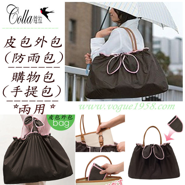 ✻蔻拉時尚✻ [YB50G] 皮包防雨外包/購物包(兩用)___時尚創意多功能簡約防水防雨皮包外包/購物包