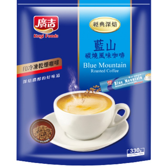 《廣吉》【頂級】藍山碳燒咖啡(15包*22g)