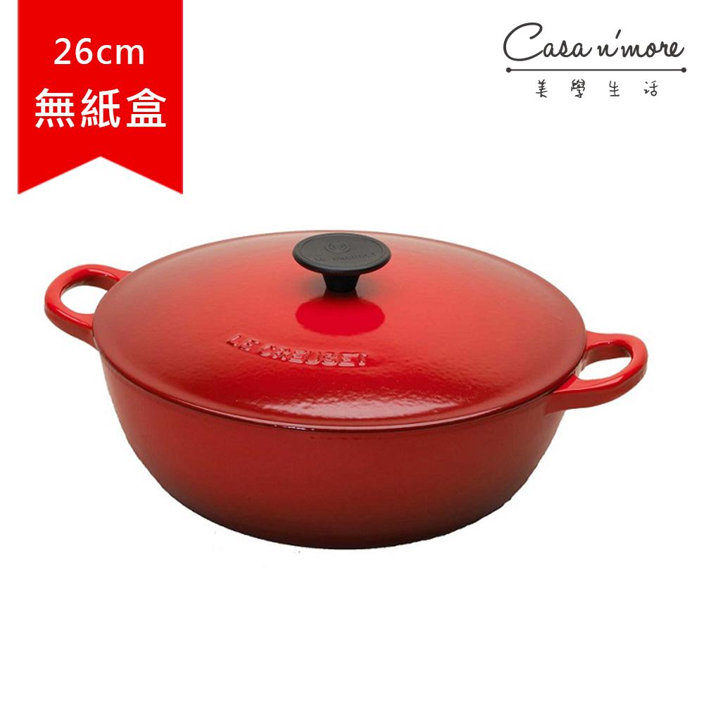 【NG福利品】Le Creuset 鑄鐵鍋 媽咪鍋 LC 鍋  紅 26 cm