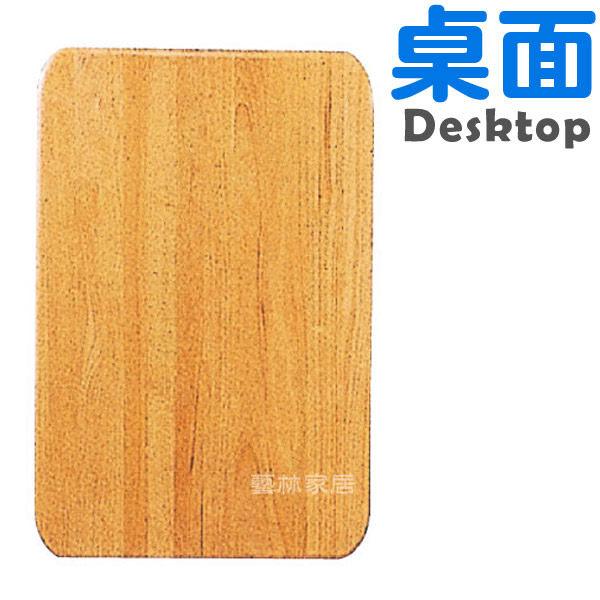 ◇3 x 3 尺 方型實木桌面◇ 餐桌腳 /電鍍桌腳 /實木桌腳2013-A-841-7