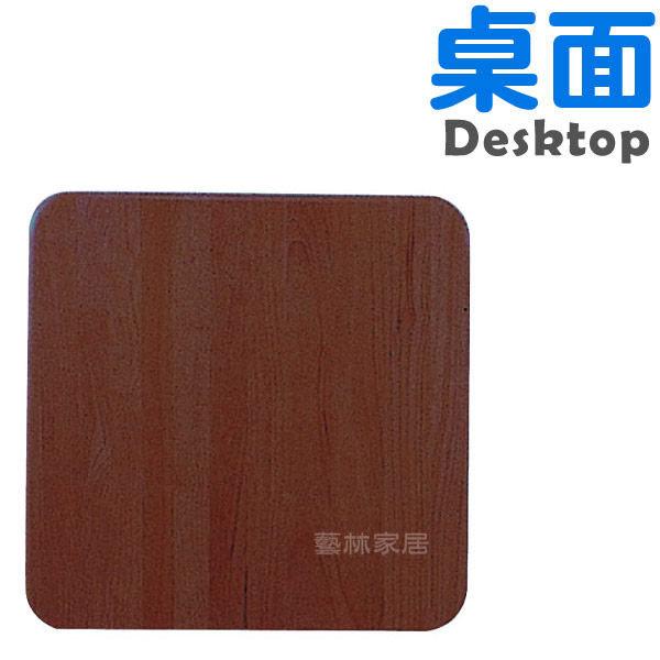 ◇ 3 x 3尺 胡桃實木桌面 ◇ 餐桌腳 /電鍍桌腳 /實木桌腳2013-A-842-3