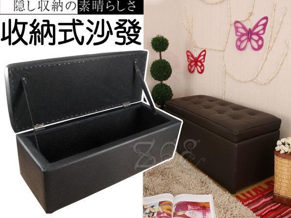 【IS空間美學】【收納式長沙發】穿鞋椅/置物箱/客廳沙發/兒童書桌椅/餐椅/收納箱 穿鞋沙發椅