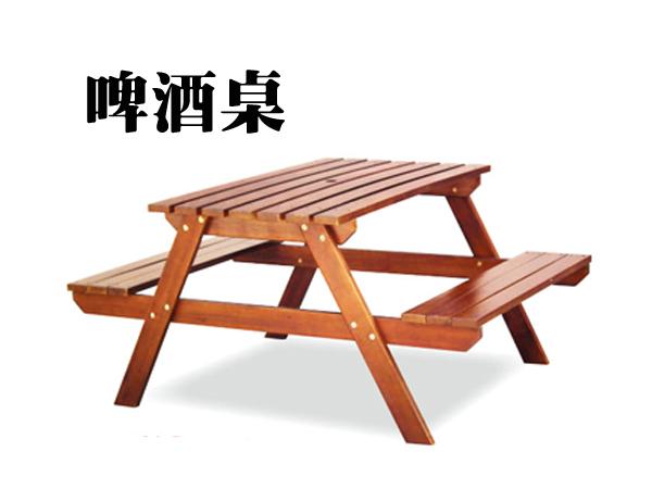 【IS空間美學】《4尺啤酒桌》 2015-A-361-5