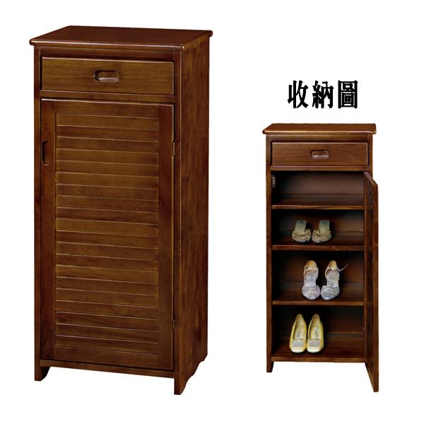 【IS空間美學】吉恩實木百葉鞋櫃2013-B-471-1