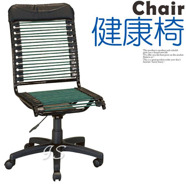 【 IS空間美學 】無扶手透氣款中型健康辦公椅
