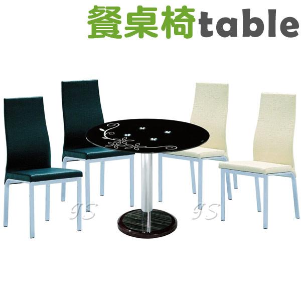 【 IS空間美學 】785圓桌/烤銀腳B74椅整組