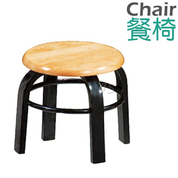 【 IS空間美學 】扁管短實木椅