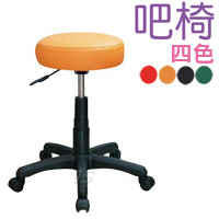【 IS空間美學 】PU厚泡棉升降吧台椅(塑膠腳)(四色)