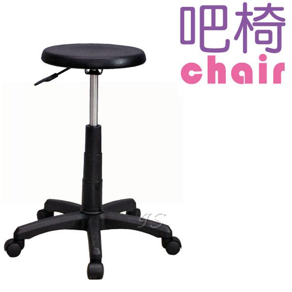 【 IS空間美學 】PU升降吧台椅