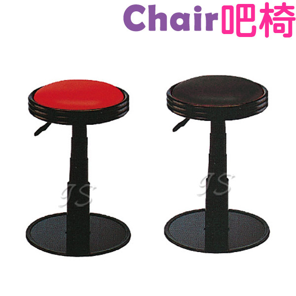 【 IS空間美學 】B307-A氣壓升降吧台椅(兩色)
