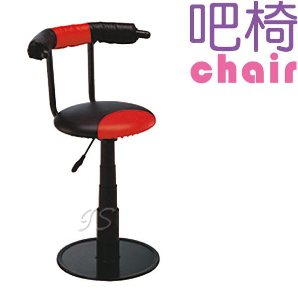 【 IS空間美學 】B301-A氣壓升降吧台椅
