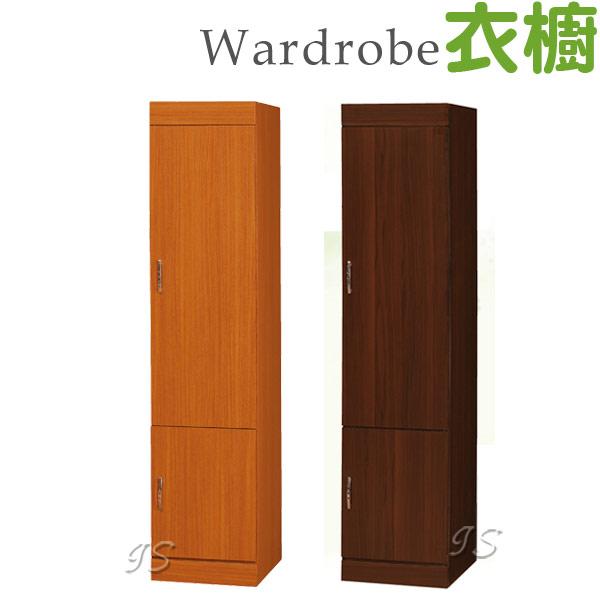 【 IS空間美學 】1.3尺柚木/胡桃全木心板衣櫥(耐磨)