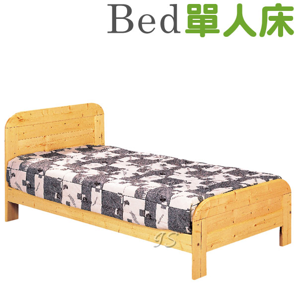【 IS空間美學 】白松木單人床