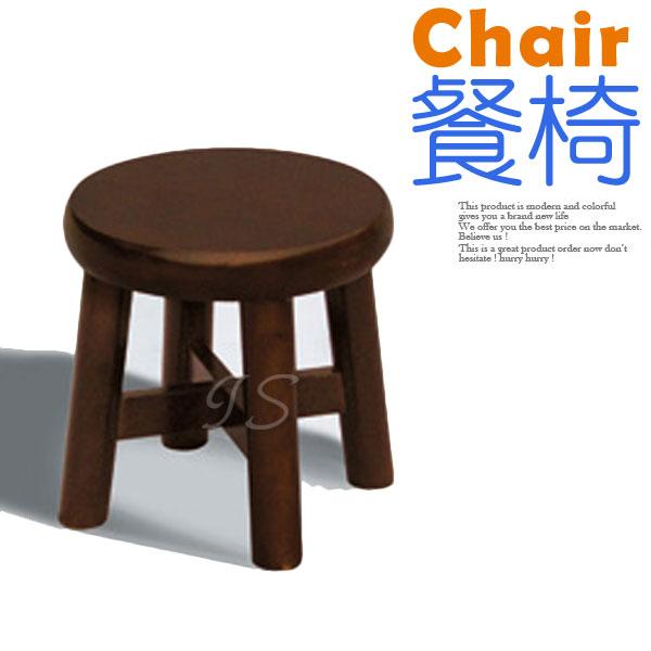 【 IS空間美學 】圓低鼓椅