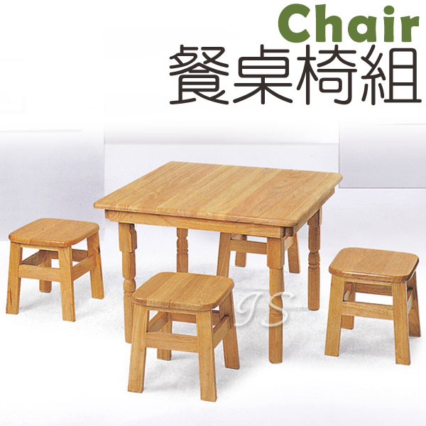 【 IS空間美學 】造型折腳和室桌椅組