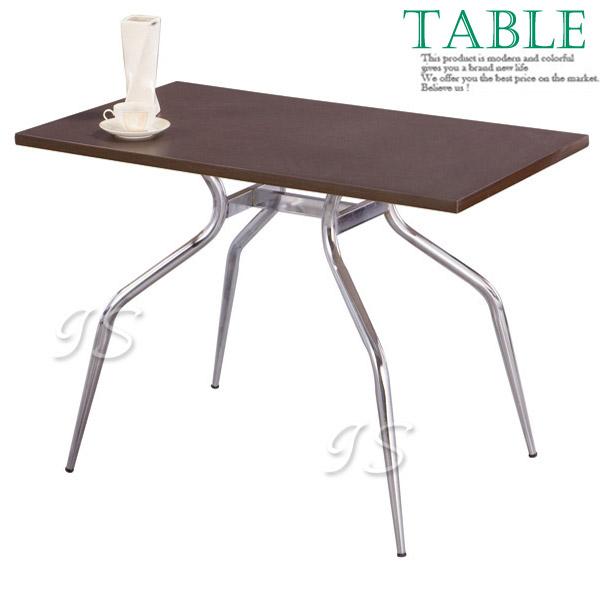 【 IS空間美學 】歐風餐桌鐵刀木面