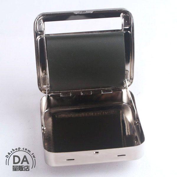 《DA量販店》金屬 攜帶式 自動 盒式 捲菸器 捲菸機(37-774)